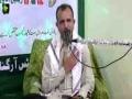 [Jashne Wiladat Rasoole Khuda wa Imam Jafar Sadiq (AS)] Manqabat : Br. Rizwan Jaffri - Rabi Ul Awal 1438 - Urdu