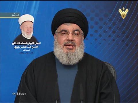 السيد حسن نصرالله 27/12/2016 - Arabic