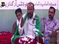 [جشن صادقین   Jashne Sadiqain] - Manqabat : Janab Farhat Panjtani   Rabi Ul Awal 1438/2016 - Urdu