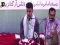 [جشن صادقین   Jashne Sadiqain] - Manqabat : Br Jari Naqvi   Rabi Ul Awal 1438/2016 - Urdu