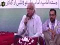 [جشن صادقین   Jashne Sadiqain] - Manqabat : Janab Sarwar Javeed   Rabi Ul Awal 1438/2016 - Urdu