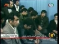Imam Khomeini R.A with Sportsmen - Part 2 - Persian