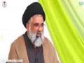 Wasail-e-Zindagi or Hadaff-e-Zindagi  - Ustad Syed Jawad Naqavi - Urdu