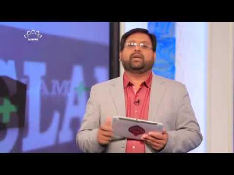 [21 Dec 2016] Islam Plus + اسلام پلس | SaharTv Urdu