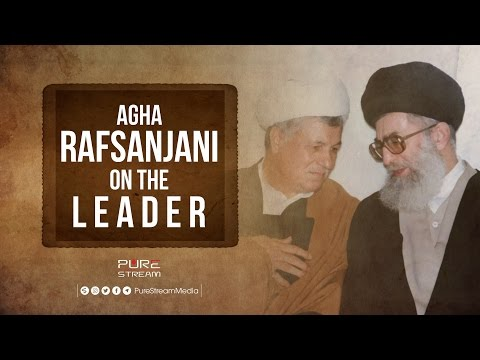 Agha Rafsanjani On The Leader | Farsi sub English