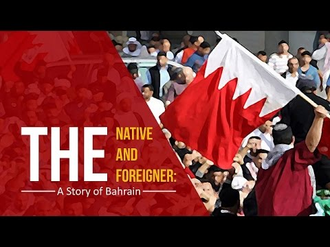 The Native And The Foreigner: A Story of Bahrain | Arabic sub English