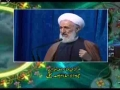 [20 January 2017] Tehran Friday Prayers - حجۃ الاسلام صدیقی | خطبہ مرکزی نماز جمعہ - Urd
