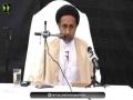 [4th Program] Topic: Seerat Payghamber-e-Rehmat (saww) | H.I Muhammad Haider Naqvi - 1438/2017 - Urdu
