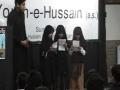 Hussain Day - Noha  Gham E Hussain Manana   by Amna , Alishba and Batool - Urdu