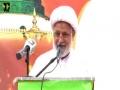[Youm e Mustafa (saww)] Speech: H.I Moulana Ghulam Abbas Raessi | 1438/2017 - Karachi University - Urdu