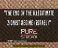 Jamenei. El fin del ilegítimo régimen de israel - Farsi sub Spanish