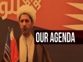 Our Agenda | Shaykh Ali Salman | Arabic sub English