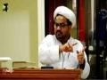 [BIS Dars-04] Topic : Adle Elahi or Maad | Moulana Muhammad Raza Dawoodani - Urdu