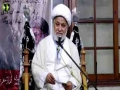 [Barsi Shaheed[Muzaffar Ali Kirmani] Khitab : H.I Moulana Ghulam Abbas Raeesi | Feb-2017 - Urdu