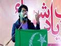 [Shab-e-Yaad-e-Shohada] Poetry : Br. Uzair Muhammad Naqvi | February-2017/1438 - Urdu