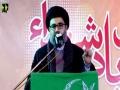 [Shab-e-Yaad-e-Shohada] Speech : H.I Moulana Ahmed Iqbal Rizvi | February-2017/1438 - Urdu