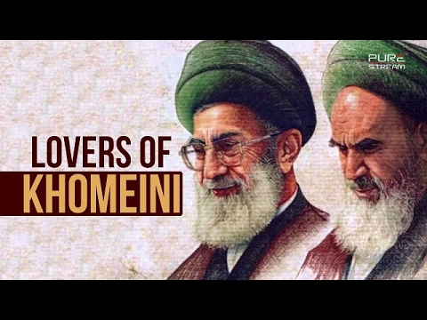 Lovers Of Khomeini | Daughter of Martyr Ragheb Harb | Arabic sub English