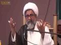 Topic: زمانے کی معرفت کیسے حاصل  ہو؟   Allama Raja Nasir Abbas Jafir - Urdu