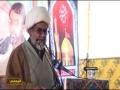 Topic : عالی اور پست ترین غم | Allama Raja Nasir Abbas Jafri - Urdu