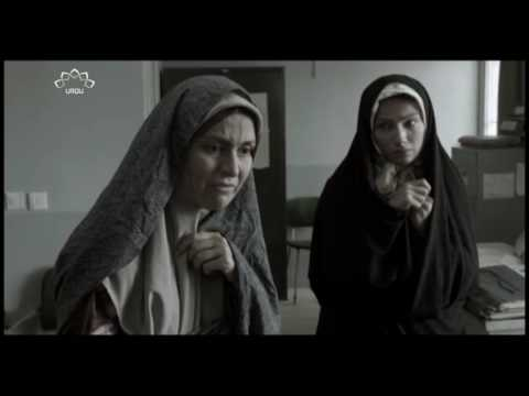Irani Movie - Drar Number # 143 - فلم : ڈراڑ نمبر 143 - Urdu