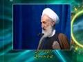[17 February 2017] Tehran Friday Prayers    حجۃ الاسلام صدیقی - Urdu