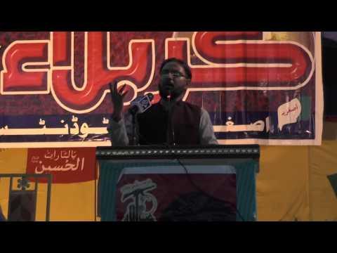 سوچہ کہ کربلا ہمیں سکھاتی ہے کیا شکیل حسینی - Urdu