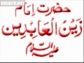Duaa 19 الصحيفہ السجاديہ His Supplication in Asking for Rain during a Drought - ARABIC