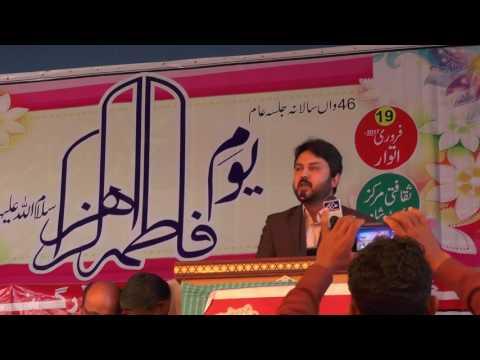 [Manqabat] سورہ قدر کا یہ نعرہ ھے - Urdu