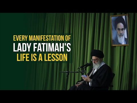 Every Manifestation of Lady Fatimah\\'s Life Is A Lesson | Imam Sayyid Ali Khamenei | Farsi sub English