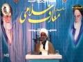 [سلسلہ معارف اسلامی] خدا کی طرف کیسے پلٹا جائے  Allama Raja Nasir Abbas Jafri - Urdu