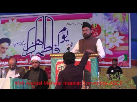 [ASO\\\'s 46th Convention 2017] Topic: Karbala Islahi Tahreek   Muhtaram Abdullah Mutahri Sahab - Sindhi