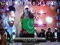 ہم اپنے اسیر چھڑوا کر رہیں گے! | Urdu