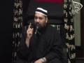 [Short Clip] Who will be Nabi Musa (a.s) neighbour in Jannat Syed Asad Jaffri - English
