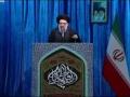 [03 March 2017] Tehran Friday Prayers -  آیت اللہ سید احمد خاتمی  | - Urdu
