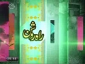 [Rahe Roshan] Khuda Ki Insan Say Bay Niyazi | خدا کی انسان سے بے نیازی - Urdu