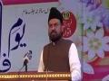 [ASO\\\'s 46th Convention 2017] Topic: Mout Ja Kism   Muhtaram Abdullah Mutahri Sahab - Sindhi