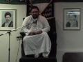 Desiring Worldly Things - Mohammad Ali Baig - English