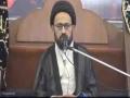 [Majlis] - H.I. Sadiq Raza Taqvi   Topic : جہنم میں لے جانے والی تین صفات - January-24- 2017- Ur