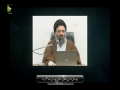سید جمال الدین افغانی اسلامی بیداری کےعلمبردار | Urdu