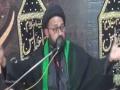 [Ayyame Fatimiyya 2017](5)Topic:سیرت فاطمہ زہراؑ اورعصری تقاضے| H.I Sadiq Raza Taqvi -