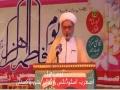 [ASOs 46th Convention 2017] Youm Zehra s.a | Speech : Molana Neem ul Hssan Husaini - Urdu