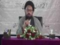 [ Lecture ] - H.I. Sadiq Raza Taqvi | Topic : Counselling ke Ahmeyat - Urdu