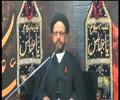 1st Majlis Ayam-E-Fatimia sa 1438 Hijari 3-March-2017 H I Syed Muhammad Zaki Baqri I Jamia Al-Sadiq as G-9/2 Islamabad-U