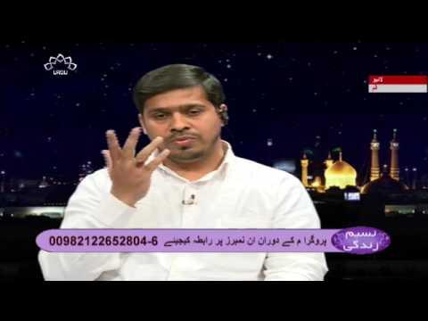 [ دور حاضر میں مہذب گفتگو کی ضرورت [ نسیم زندگی - SaharTv Urdu