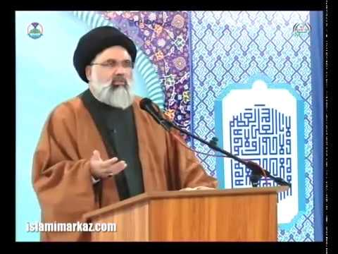 [Clip] Quran book of guidance (hidayat) or for other purposes - Allama Syed Jawad Naqvi - Urdu