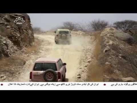 [13 March 2017] پاکستانی فوج کوسعودی عرب میں یمنی سرحدوں پر تعینات - Urdu