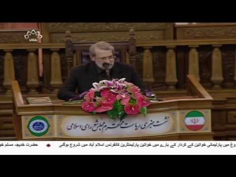 [13 March 2017] صیہونی حکومت کے ساتھ تعلقات کو معمول پرلانے کی مذمت  - Urdu