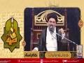 [ Kalam e Ustad - کلام استاد ] Topic: Maqam e Hazrat Fatima s.a | Bethat Educational TV Channel - Urdu