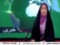 [14 March 2017] امریکی ڈرون حملوں کا اختیار سی آئی اے کے پاس - Urdu