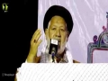 [Bedari Millat Seminar] 22nd Barsi Shaheed Dr. muhammad ali naqvi |Speech : H.I Moulana Shabir Bukhari -1438/2017 - Urdu